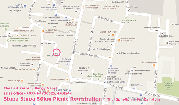 stupa-registration-location-number-pickup
